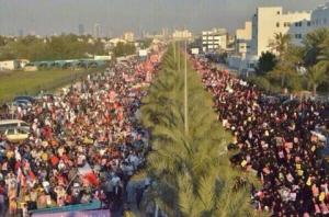 Bahrain anniversary protests (picture courtesy of BCHR)