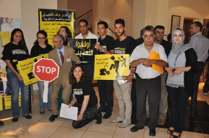 AMRVT in Morocco used the day to gather human rights defenders and spokespersons from around the region to unite against torture