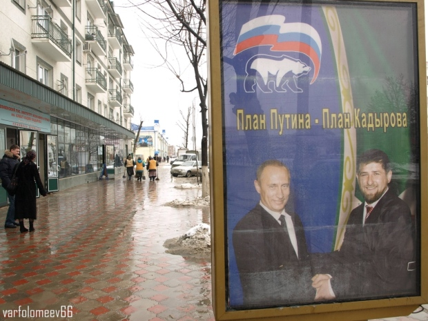 Vladimir Putin and Head of the Chechen Republic Ramzan Kadyrov. Courtesy of Vladimir Varfolomeev via Flickr Creative Commons